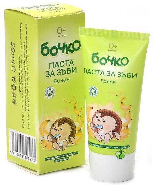 Бочко Бебешка паста за зъби /банан/ 50мл. 933